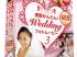 wedding photo movie