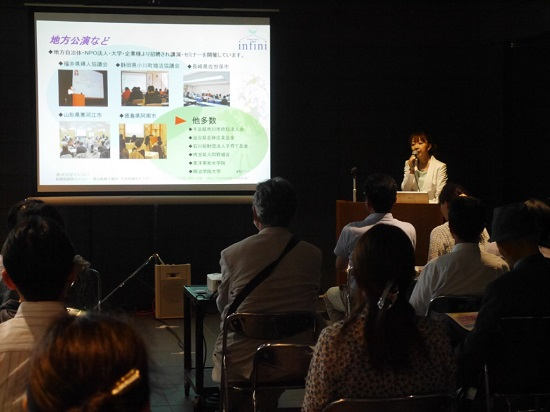 東京フランチャイズ独立開業EXPO2014②
