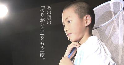 [_design]_asahi_03