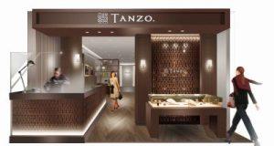 tanzo