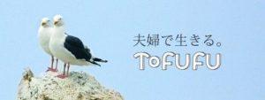 tofufu
